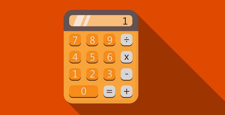 GST, Calculator