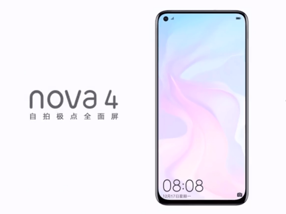 Huawei Nova 4 unveiled, All you need to know- Review