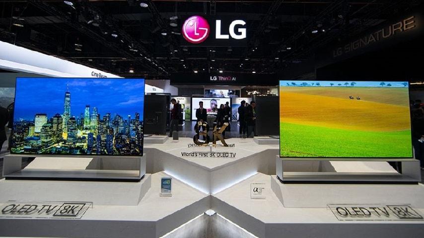 LG 88Z9