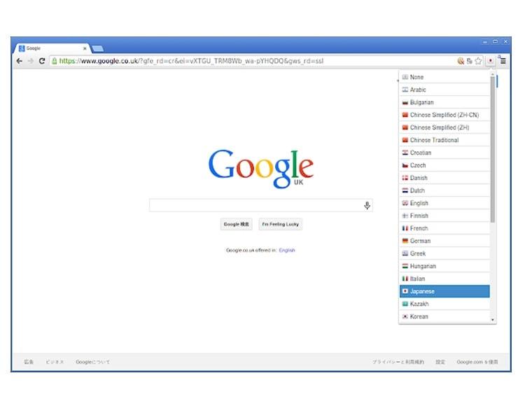 Change Language in Google Chrome