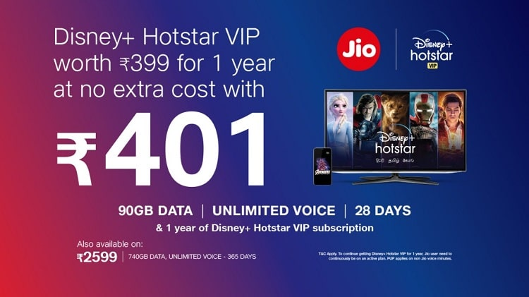 reliance jio offer
